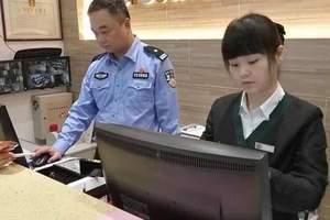 未落实实名登记 武汉2家酒店被开出10万元罚单