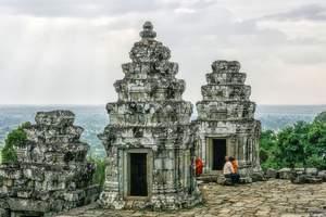 出国旅游去哪好_南宁旅行社哪家好_南宁到柬埔寨双飞五日游