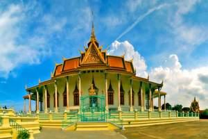 南宁去柬埔寨包机旅游报价_南宁去柬埔寨吴哥窟六日<大美至柬>