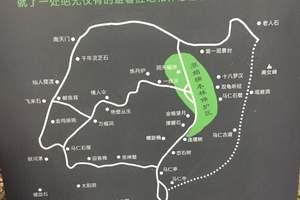 芜湖马仁奇峰门票多少钱
