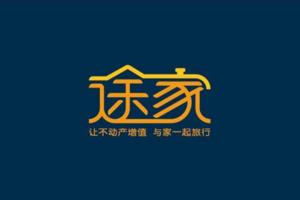 途家:获3亿美元E轮融资 为线上平台首次独立融资