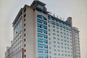 张家界通达国际酒店