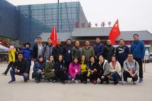 延安干部培训 五天红色教育行程C方案   党员培训学习