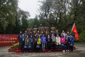 延安革命传统干部培训 全国到延安4天红色教育培训行程C方案