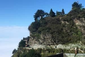 深圳跟团到湖北三峡旅游_武汉、武当山、神农架、长江三峡六天游