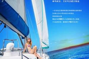 郑州到海南五日旅报价-一价全包·甄选大牌景点·五星度假酒店