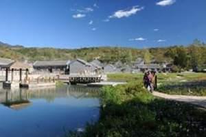 天津到蓟州旅游团-黑峪神秘谷-蓟州溶洞-渔阳古街休闲二日游