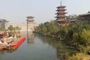 【一价全含无自费】襄阳古隆中、中国唐城 二日游
