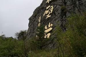 恩施、宜昌三峡大坝、长江三峡、神农架8日游
