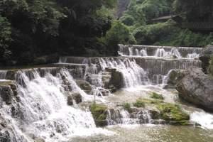 黄石到宜昌三峡大瀑布 清江方山 世外桃源双动三日游