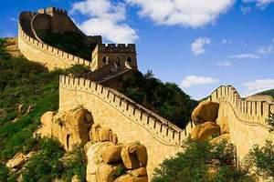北京旅游攻略 北京全景游 故宫 八达岭长城 北京全景五日游