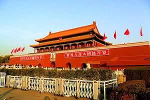 北京旅游 北京5日游 至尊纯玩无购物 无自费 景点门票全含