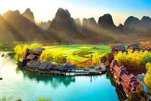 洛阳到桂林漓江、龙脊梯田、银子岩、世外桃源双卧5日游