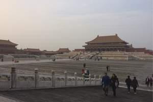 北京正规四日游_北京5A级旅游景点_北京故宫旅游攻略