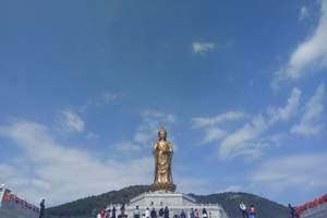 【北京成团 大连旅游】星海湾 老虎滩 金石滩 棒棰岛双卧4日