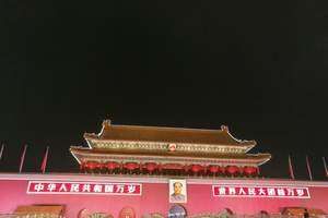 【尊享北京】攀天安门城楼、游故宫、登八达岭、赏中华绝技4日游