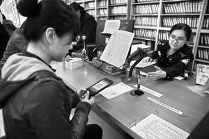 北京出入境证件办理可微信缴费 10秒内即可完成