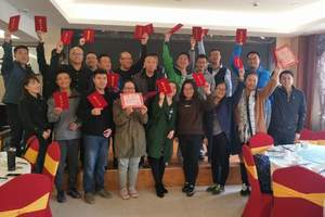 延安干部培训 五天红色教育行程A方案   党员培训学习