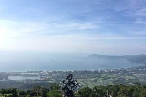 三亚京海假日酒店·蜈支洲岛·槟榔谷·亚龙湾森林公园四天游