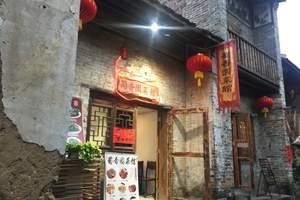 贺州黄姚古镇