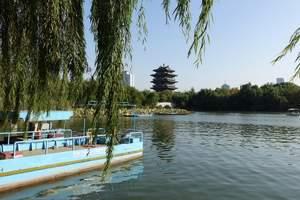 淄博旅行社-淄博出发-济南大明湖、芙蓉街、海宁皮革城一日游