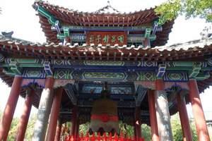 青岛、济南大明湖、金沙滩、潍坊风筝博物馆、烟台张裕酒庄7日