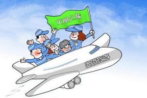 联合国世界旅游组织:中国游客出境游消费占全球两成多