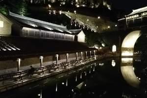 北京到古北水镇二日游_北京到密云古北水镇旅游_独立成团线路
