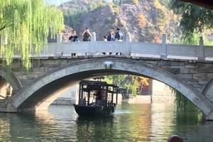 北京旅游线路推荐_古镇旅游推荐_古北水镇2日游