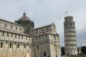 意大利一地10天深度游|意大利旅游推荐路线、意大利旅游签证
