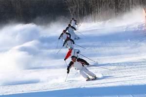 长春到北大壶滑雪 长春到北大壶滑雪一日游 北大壶滑雪场门票