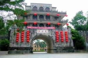 南宁去越南下龙湾、河内4日游<0自费-双口岸进出不走回头路>