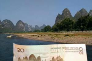 海口到桂林硬卧四天三晚返乡游特惠+家乡硬卧火车票