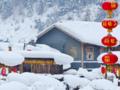 勇者穿越—哈尔滨-雪谷<徒步穿越>雪乡-亚布力激情滑雪5日