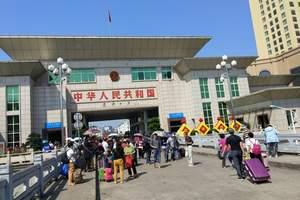 无需护照只要身份证就可以从南宁出发到越南芒街出境玩一天