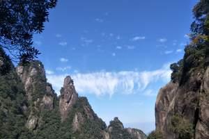 福州去江西三日游 12月去哪里旅游好 去三清山、婺源旅游W