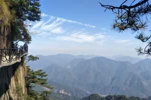 扬州到三清山、婺源、天湖、皮筏漂流三日游