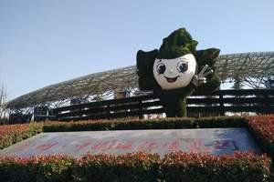 郑州绿博园门票预订-郑州绿博园门票价格-绿博园门票