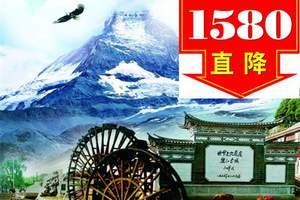 深圳到云南旅游价格_云南丽江五星团、云南六天、云南丽江优质游