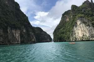 郑州—曼谷【新醉沙美 舌尖上的泰国双飞6日游】