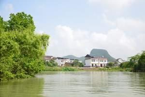 呼和浩特到桂林旅游~呼和浩特到桂林阳朔双飞6日游~五星盛宴