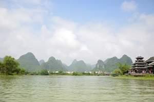 郑州到桂林漓江、银子岩、古东瀑布、世外桃源双卧5日游尊享桂林