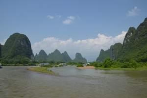 阳朔、银子岩、兴坪漓江、刘三姐大观园、西街四天高铁