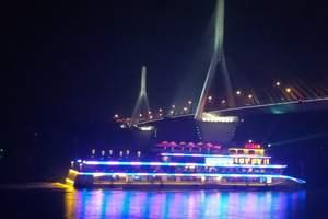 宜昌夜游长江、乘游轮过船闸、车游三峡大坝二日游