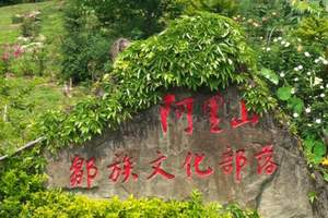 春节我到台湾过大年_银川出发魅力台湾环岛直飞8日游