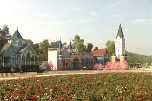 龙门尚天然温泉小镇、鲁冰花童话园、香溪古堡两天游