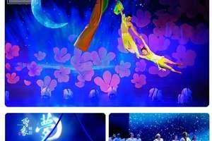 圣象峨眉表演的中心思想和内容是什么 节目详情介绍