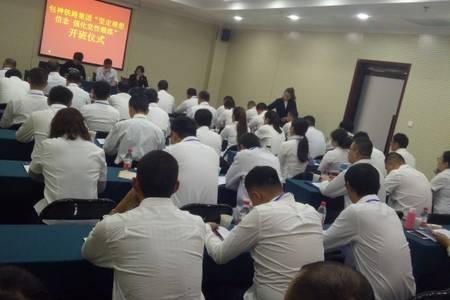 延安7天红色培训教学计划方案