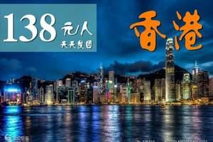 香港一天团旅游攻略_香港太平山顶一天游、香港一天、香港纯玩游