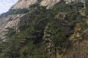 合肥出发到明堂山旅游  岳西明堂山、高空玻璃栈道一日游